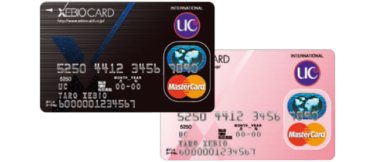 主婦・大学生も申込可能なクレジットカード新規入会特典付き